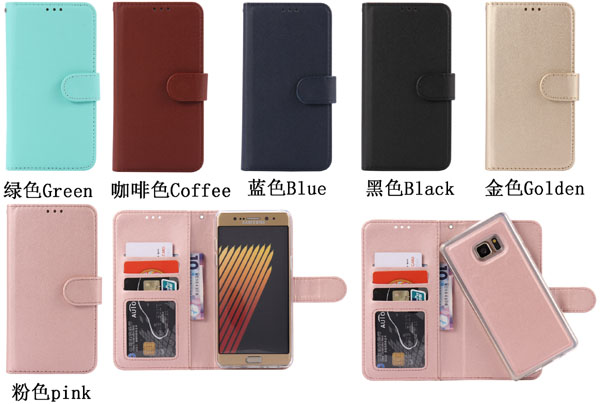 Separable 2 IN 1 leather cover
