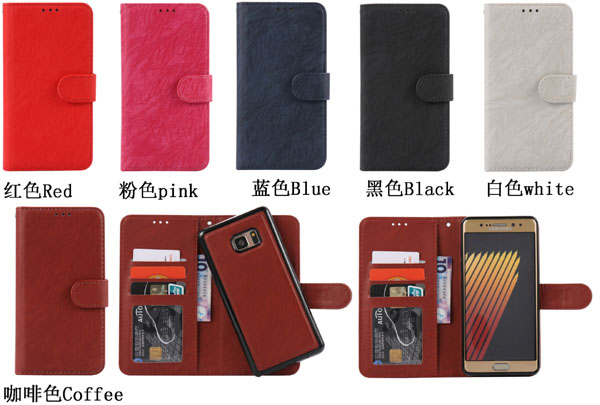 Separable  leather case for Samsung Note 5/7