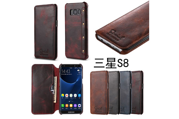 Samsung S8 S8 Plus genuine leather cover